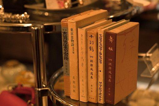 Japan, Japanese Literature, Book, Used Books
