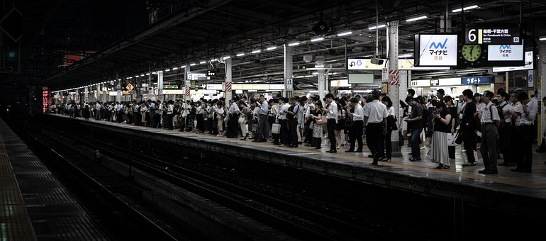 Japan, Tokyo, Train, Station, People, City, Japanese