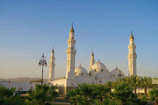 Cuba, Cami, Minaret, Islam, Religion, Architecture