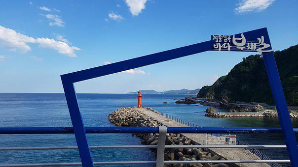 Gangwon Do, The Central Valley, The Sea Of Debt, Enjoy