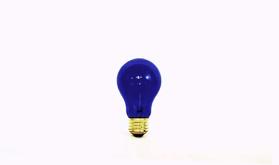 Spotlight, Light, Design, Stage, Bright, Spot, Lamp