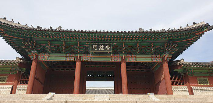 Seoul, History, Korea, Tradition, Antique, Culture