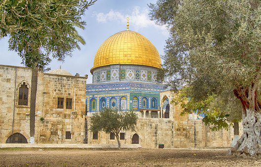 Jerusalem, Dome Of The Rock, Islam, Israel, Mosque