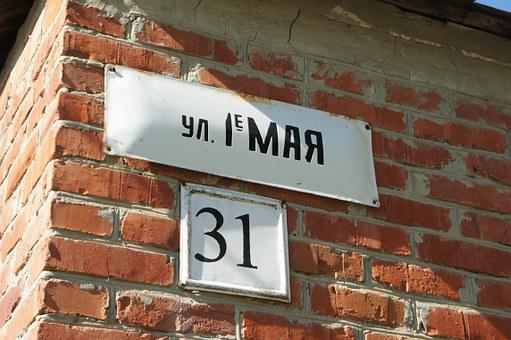 House Plaque, House Number, Russia