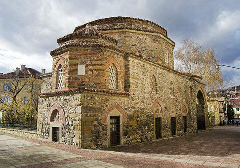 Bulgaria, Mosque, Muslims, Dupnitsa, Ottoman