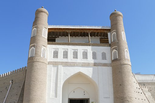 Bukhara, Fortress, Ark, City Wall, City Gate