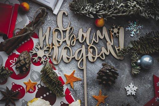 Holiday, New Year's Eve, Christmas, Decor, Magic