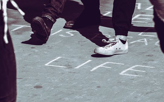 Road, Life, Live, Shoes, Step, Pedestrian, Legs, Human