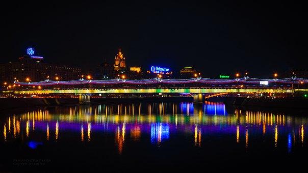 ночь, City, Night, Lights, Christmas, Traffic, Space