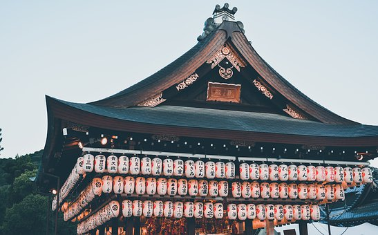Japan, Temple, Asia, Architecture, Japanese, Travel