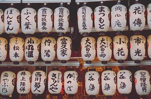 Lanterns, Temple, Japan, Tokyo, Religion, Culture