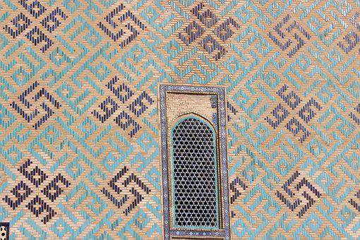 Turkestan, Novruz, Islam, Kazakhstan