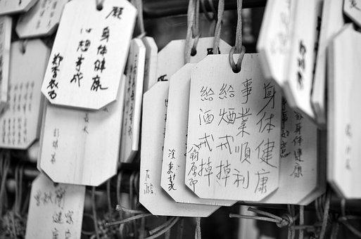 Tags, Text, Street, Wedding, Detail, Love, Hospital