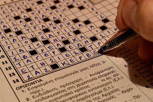 Crossword, Puzzle, Letters, Quiz, Words, Play, Alphabet