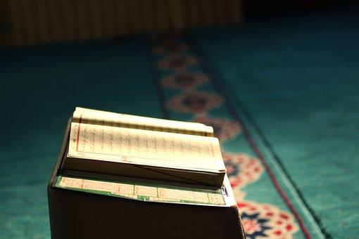 Quran, Islam, Muslim, Ramadan, Prayer, Allah, Islamic