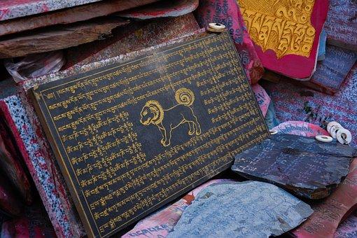 Mantra, Tibet, Prayer, Pray, Spiritual, Religion