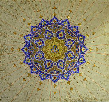 Image, Star, Pattern, Mosque, Tashkent, Uzbekistan