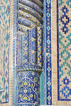 Samarkand, Uzbekistan, Registan Square, Space, Medrese
