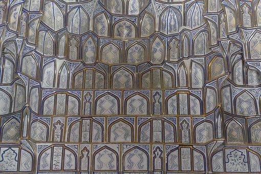 Samarkand, Uzbekistan, Architecture, Central Asia