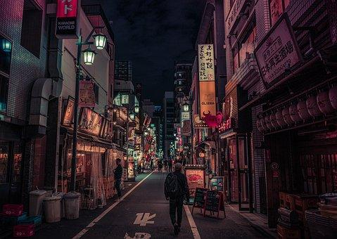 Tokyo, Night, Shinjuku, Lighting, Evening, Building
