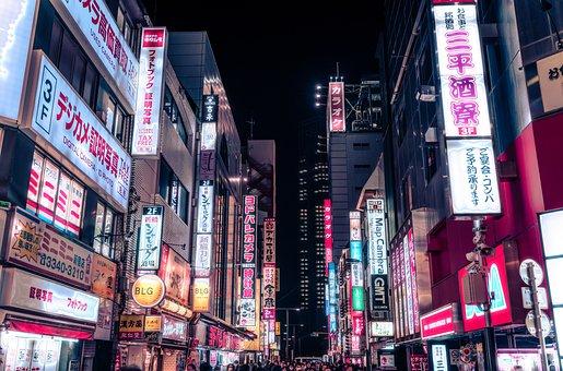 Shinjuku, Tokyo, Neon, Night, Signs, Cyberpunk