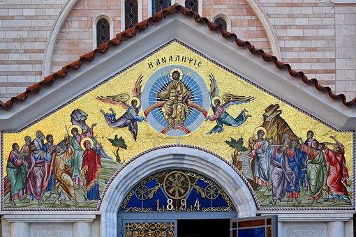 Ascension, Mosaic, Church, Orthodox, Jesus, Religion