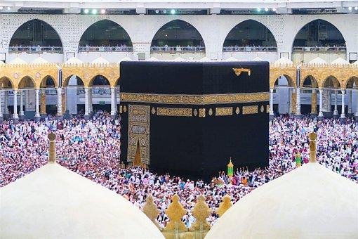 Kaaba, Cami, Mecca, Islam, City, Worship