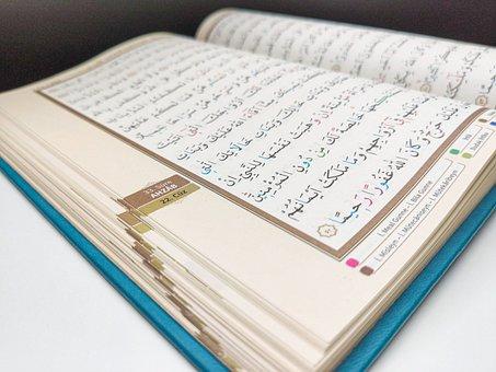 The Qur'an, Quran, Kuran, Islam, Allah, Muhammad