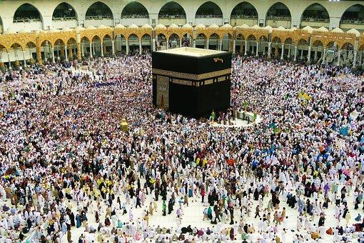 Tawaf, Mecca, Cami, Islam, Worship, Architecture