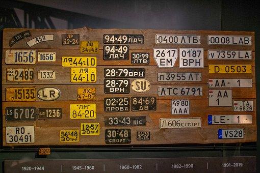 Riga, Latvia, Museum, Car, Automotive Technology, Retro