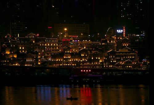 Hongya Cave, Night View, City, Chongqing
