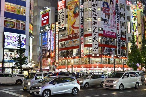 Japan, Tokyo, City, Asia, Akihabara