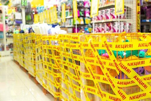 Supermarket, Shop, Sale, Purchase, Retail, Money, Buy
