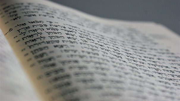 It, Hebrew, Bible, Read, Judaism, Old, History, Israel