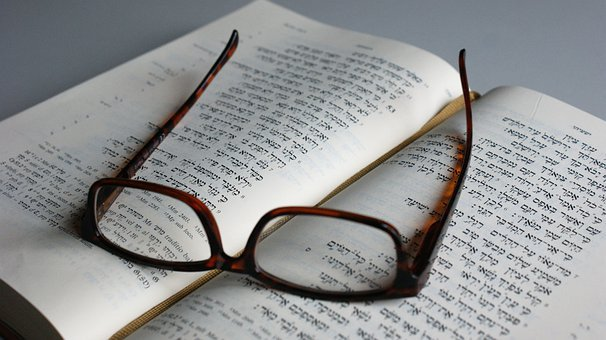 Reading Glasses, Read, Book, Sharpness, Paper, Overview