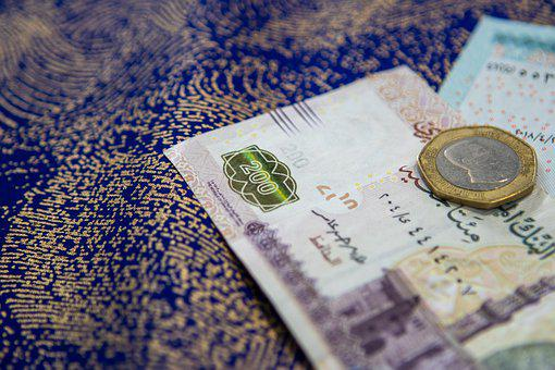 Money, Egyptian, Pound, Currency, Coin