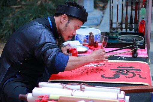 Calligraphy Master, Calligraphy, Writing