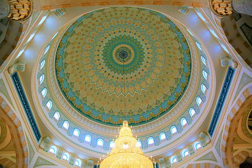 Cami, Architecture, Islam, Travel, Religion, Building