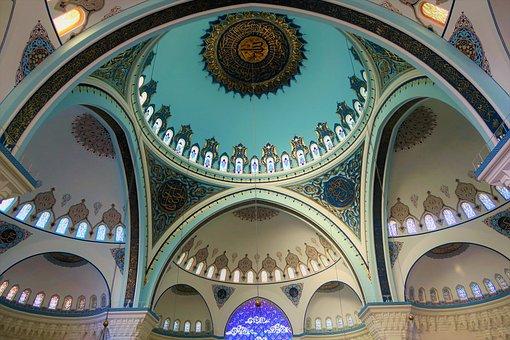 Cami, Dome, Architecture, Islam, Istanbul, Religion