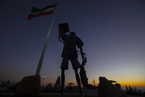 Iran, Kish, Island, Tourism Attractions, Beautiful City