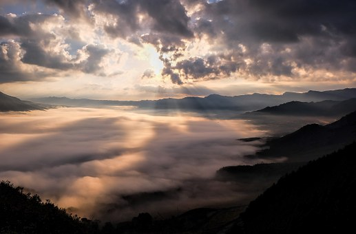 Japan, Kumamoto, Caldera, Somma, Cloud, Sea Of Clouds