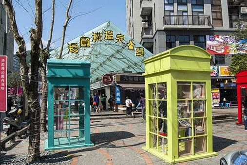 Chiaohsi, Tangwei Park Public Art, Ilan