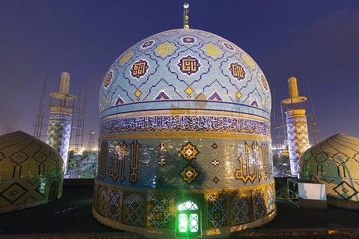 Canon Photography, Islamic Architectural