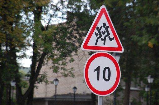 Road Sign, Speed Limit, Caution Children, Warning Sign