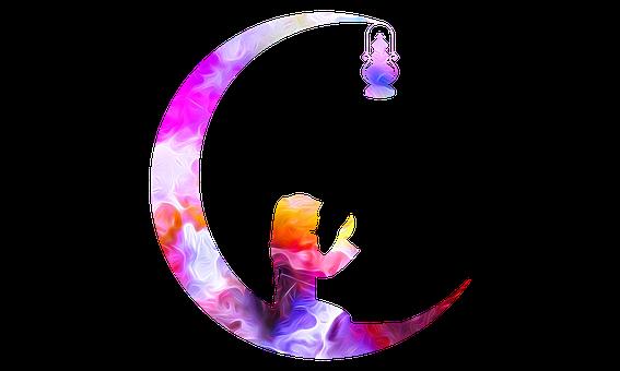Ramadan, Ramadhan, Fasting, Muslim, Islam, Mosque