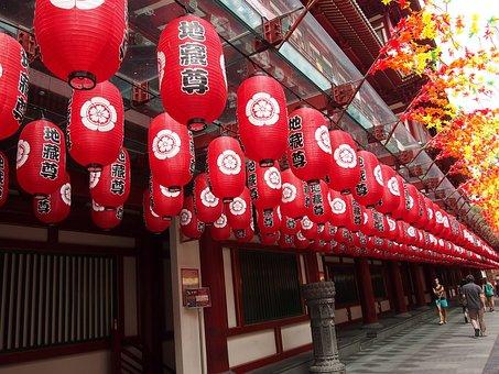 Singapore, Paper Lantern, Edo