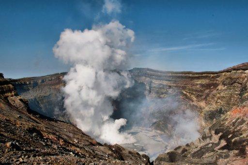 Volcano, Japan, Aso, Crater, Cloud, Kumamoto, Rock
