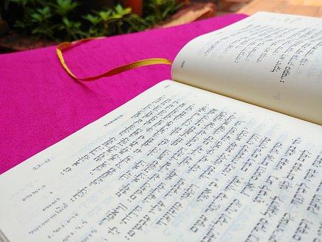 Israel, Hebrew, Tanakh, Torah, Bible, Old Testament