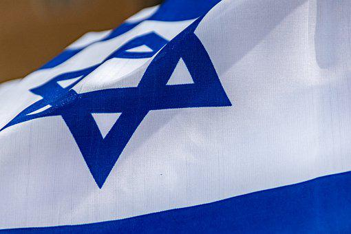 Flag, Israel, Jewish, National, Patriotic, Jew, Star