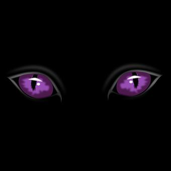 Eyes, Devil, Evil, Demonic, Looking, Fear, Mask, Spy